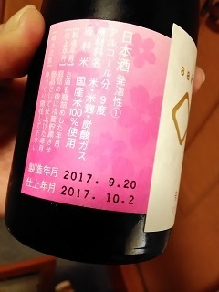 P_20171118_211711.jpg