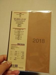 P_20171119_213338.jpg