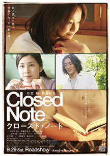 closednote01_p.jpg