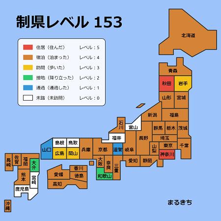 japanex (4).png